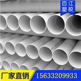 京津冀附近PVC-U排水管厂家直销upvc排水管90露天直埋用管PVC排水管件规格齐全