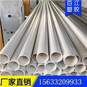 雄县厂家专业生产upvc排水管DE110白色落水管 旱厕改造专用pvc-u排水管件规格齐全