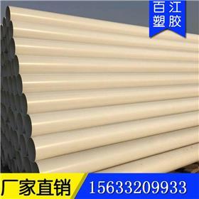 河北厂家直销大口径UPVC排水管DE160优质pvc-u白色通风管管件齐全