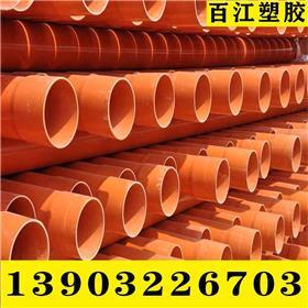 厂家生产cpvc电力管 定做电缆穿线CPVC电缆护套管160
