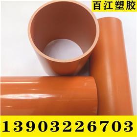 cpvc电力管电缆保护套管埋地cpvc电力管穿线管电缆管PVC-C电力管160