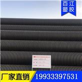 雙壁波紋廠家直銷HDPE雙壁波紋管 大口徑排污管 PE大口徑波紋管 dn500mm SN4
