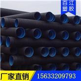 批发定制双壁波纹管标准hdpe排污用管hdpe大口径波纹 管标准口径