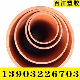 PVC电力管(PVC-C)电力电缆保护管 PVC-C电力管160