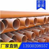 河北百江批发生产MPP电力管可定制长度 现货供应电力绝缘管MPP电力保护管高品质