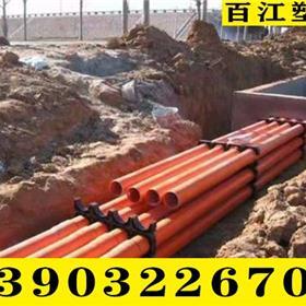 CPCV电力管厂家现货 供应CPVC电缆保护套 好质量价格低160
