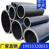 热销加工给水管市政饮用管市政绿化管75*1.6MPA绿化管、饮水管、100级给水管