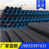 排水系統廠家直銷 HDPE雙壁波紋管 HDPE大口徑波紋管 排污管 dn500mm SN4