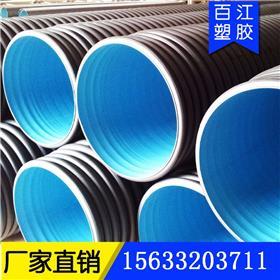 河北百江塑胶专业生产hdpe双壁波纹管厂家定制生产高强度抗压pe塑料双壁波纹管