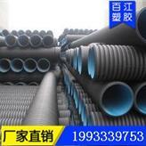 廠家直銷PE大口徑波紋管 HDPE雙壁波紋管 排污管 dn500mm SN8