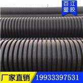 雙壁波紋管廠家直銷PE大口徑排污波紋管HDPE雙壁波紋管排污管dn500mmSN4