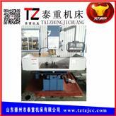 简易数控立钻Z5140数控立式钻床 数控钻床 简易数控钻床 泰重机床