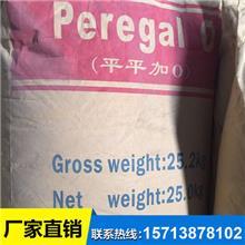 供應精細化學品 表面活性劑 平平加O 擴散劑 勻染劑 泰吉化工