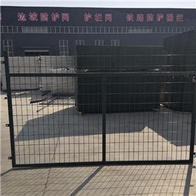 【上兴路桥】现货供应铁路隔离栅高质量产品铁路沿线防护网