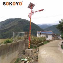 廠家生產定制新農村太陽能路燈led燈 民族風路燈 6米30W太陽能路燈 太陽能路燈