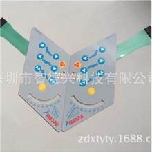 Y医用特种设备面板 防水薄膜开关 LED灯按键  智德兴