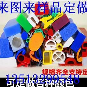 供应pvc磁性密封条 冰箱门封条 冰柜 消毒柜 展示柜 机柜密封条 PVC密封条