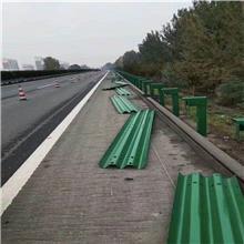 昌润销售护栏板 景区安全防护栏-乡村道路隔离护栏板
