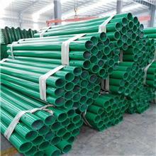 昌润销售  波形护栏 道路安全防护设施 热镀锌波形护栏板