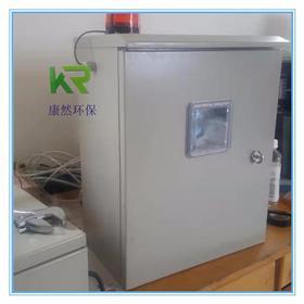 包装印刷厂纺织厂VOCS污染在线监测系统_厂界VOC监测设备河北厂家供应