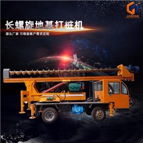 国沃直销工程建筑长螺旋地基打桩机参数 全液压车载式螺旋打桩机多少钱一台