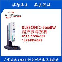 等電位連接器 手動超聲波焊接機 自動超聲波焊接機