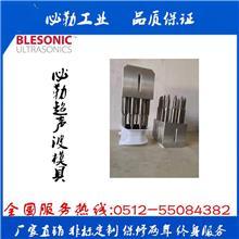 昆山超聲波塑焊機誠信企業35K線束超聲波焊接機