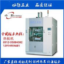 銅電線與銅片焊機 銅端子線束焊接 U型端子超聲波焊接機廠家直銷