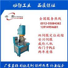 江蘇超聲波塑料焊接機廠家直供 35K線束超聲波焊接機