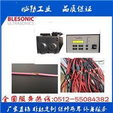 鞋材鞋面/内衣定位超声波点焊机 汽车仪表盘隔音棉手持式焊接机