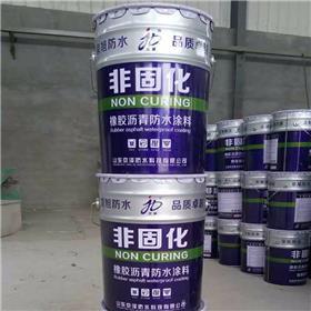 非固化橡胶沥青防水涂料 屋顶工程防水堵漏材料 京旭防水厂家批发品质保证