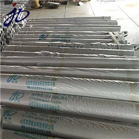 pvc复合防水卷材 京旭防水 高档pvc防水卷材 pvc高分子防水卷材 质优价廉