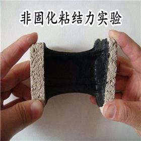 厂家直销防水防腐材料非固化橡胶沥青防水涂料 地下室改性沥青防水涂料