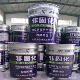 非固化橡胶沥青防水涂料 京旭防水厂家派发批发 货源充足 非固化防水涂料