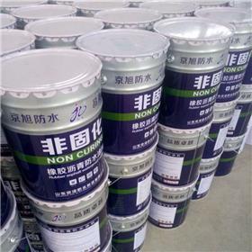 厂家直销非固化橡胶沥青防水涂料 楼顶屋面防水堵漏材料 自愈合防水涂料