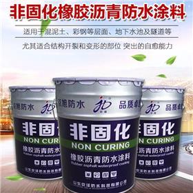 屋面地下室工程防水防腐材料 非固化橡胶沥青防水涂料 京旭防水厂家批发