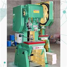 電動螺旋式壓力機 抗折抗壓壓力機 康達機床 摩擦壓力機 廠家生產