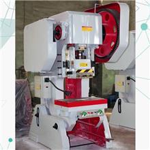 微型气动冲床 冲床气动机械 气动精密冲床 专业生产