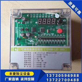 数显脉冲控制仪脉冲控制仪_脉冲控制器_电磁脉冲控制仪_数显脉冲控_电磁脉冲控制仪