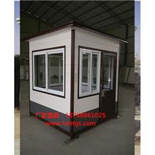 門衛房,值班房,輕鋼活動房,集裝箱房屋加工定制