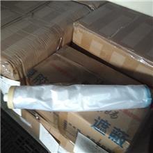 遮蔽膜_德新美包装材料_ 240CM*25M家具喷漆专用遮蔽膜_设备公司