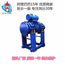 磁性材料专用振动研磨机ZM800单筒振动磨机