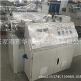 张家港市华德机械SJ45/30单螺杆挤出机主机pu,pe管材生产线塑料