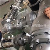 厂家批发pe20-110两层三层共挤给水复合管盘管管材挤出机生产线
