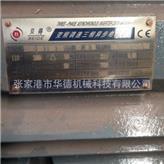 张家港市华德西门子110kw75单螺杆主机三相异步变频调速电动机