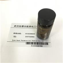 对氟苄胺 140-75-0