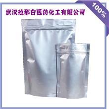 供香兰素胺盐酸盐 香草胺盐酸盐(7149-10-2)其他中间体通用试剂