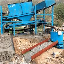 移动式固定溜槽砂金机器 河道移动式固定溜槽砂金设备