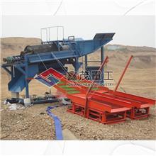 沙金矿淘金设备 固定淘金设备 移动淘金设备