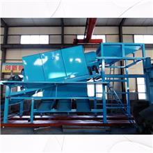 河道移动式固定溜槽淘金设备 移动式固定溜槽淘金机械